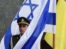 Zelensky confirms ratification of FTA agreement with Israel