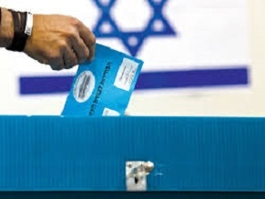 Israel to ratify FTA agreement with Ukraine after parliamentary elections