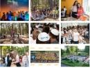 Завершился еврейский балтийский лагерь Olameinu-2019
