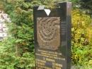 12 августа 1952 года были расстреляны члены Еврейского антифашистского комитета