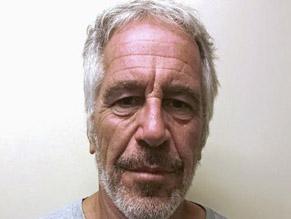 Во Франции потребовали посмертно расследовать дело Эпштейна