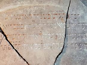 Израильские и литовские археологи открывают историю Большой синагоги Вильнюса