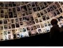 В «Яд Вашем» отметят 75-летие освобождения концлагеря Аушвиц