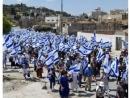 1200 франкоязычных евреев прошли по Хеврону с израильскими флагами