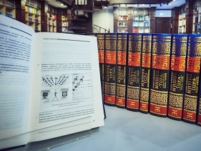 The Rambam's 14 holy books have been translated into Russian