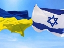 Is Bibi Ukraine's friend?