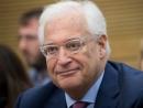Посол США в Израиле приветствовал решение не пускать в страну Тлаиб и Омар