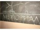 В Пермском крае завели два дела из-за работы волонтеров «Мемориала»