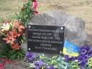 В селе Федоровка открыли памятник Праведникам народов мира
