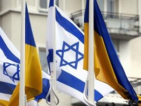 Украина и Израиль договорились изучать иврит в украинских школах и вузах и украинский язык – в израильских