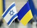 Совместное приветствие Еврейской конфедерациии Ваада Украины в связи с визитом Биньямина Нетаниягу в Украину
