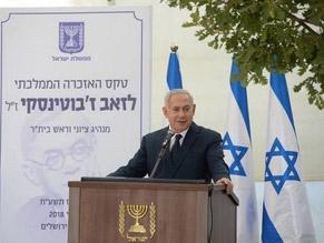 Нетаниягу рассказал об особой роли в Израиле репатриантов из Украины