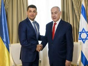 В Киеве состоялась встреча премьер-министров Украины и Израиля Владимира Гройсмана и Биньямина Нетаниягу