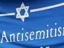 Как остановить цунами антисемитизма