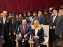 Netanyahu Meets with Rabbis, Leaders of Jewish Communities
