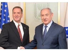 США и Израиль подписали «глобальный» меморандум