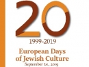 Десятки синагог откроют для публики в рамках 20-х ежегодных мероприятий «Европейские дни еврейской культуры»