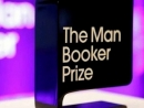 Стал известен шорт-лист престижной Букеровской премии