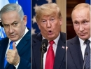 Will there be a US-Russia Israel summit in Jerusalem before elections