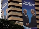 PM's Office Confirms Netanyahu-Putin Meeting in the Works