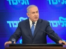 Биньямин Нетаниягу выступил со специальным заявлением по Ирану