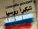 Russia widens footprint in Middle East