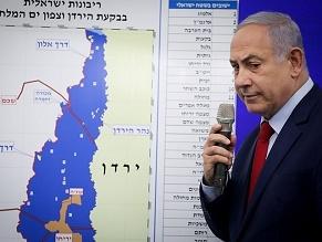 Нетаниягу объявил о планах по аннексии Иорданской долины