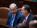 Израильское руководство опровергло обвинения в шпионаже против Трампа