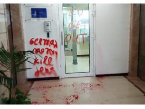 «Убирайтесь!»: вандалы разрисовали офис ЕС в Израиле