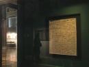 В Эрмитаже открылась выставка «Жизнь в средневековом Хорасане. Гениза из Национальной библиотеки Израиля».