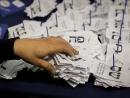 Опубликованы предварительные итоги выборов в Кнессет 22-го созыва