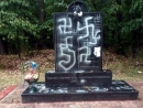 Antisemitic incidents rampant in last few weeks across Ukraine