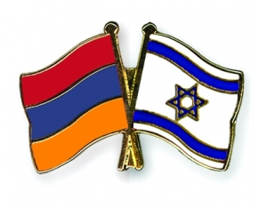 В Израиле появится посольство Армении