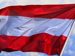 Австрия будет давать гражданство пережившим Катастрофу и их потомкам