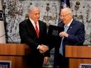 Benjamin Netanyahu to form new government