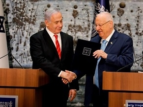 Benjamin Netanyahu to form new government