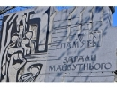 Дипломаты США выразили солидарность в чествовании памяти жертв Бабьего Яра