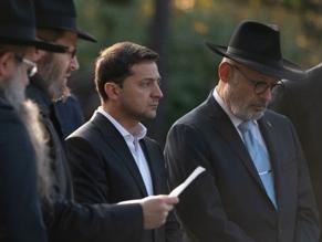Президент Украины Владимир Зеленский почтил память жертв массовых расстрелов в Бабьем Яру в Киеве