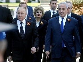 Netanyahu says cooperation with Russia 'critical' with U.S. to leave Syria