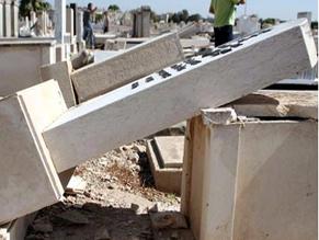 В Чатеме, Великобритания, осквернено еврейское кладбище