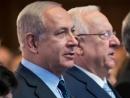 Президент Израиля Реувен Ривлин и премьер-министр Израиля Биньямин Нетаниягу отреагировали на события в Галле