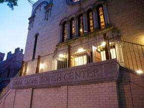 Акт антисемитизма совершен в нью-йоркском мемориале Холокоста