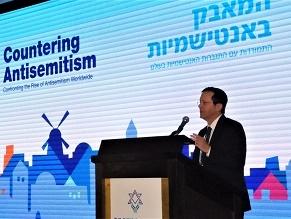 Герцог призвал усилить охрану еврейских организаций в Европе
