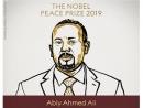 Объявлен лауреат Нобелевской премии мира