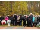 В Швенченеляй почтили память жертв Холокоста