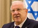 Президент Израиля встретился в Иерусалиме с польскими праведниками народов мира