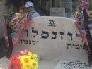 В Израиле почтили память героев восстания в «Собиборе»