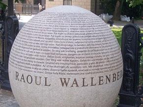 Швеция запросит у России документы по «делу Валленберга»