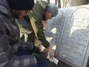 Сотрудники «Сэфера» исследовали еврейское кладбище в Туле