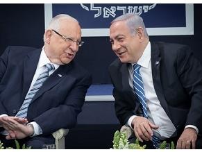 Нетаньяху вернул президенту Ривлину мандат